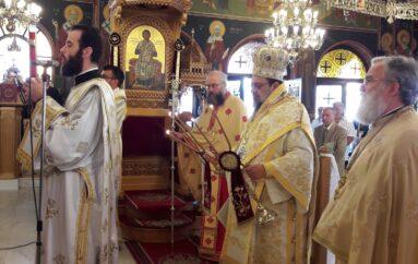 Ο εορτασμός της Αγίας Τριάδος στην Ι. Μητρόπολη Μεσσηνίας