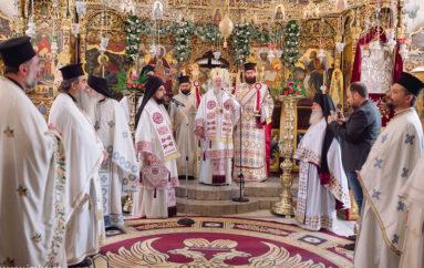 Αρχιμανδρίτης του Οικουμενικού θρόνου ο π. Μάξιμος της Ι. Μονής Τζαγκαρόλων