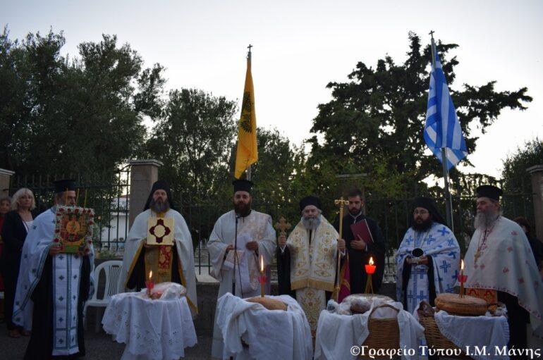 Η εορτή των Αγίων Πάντων στην ομώνυμη Ι. Μονή Γυθείου