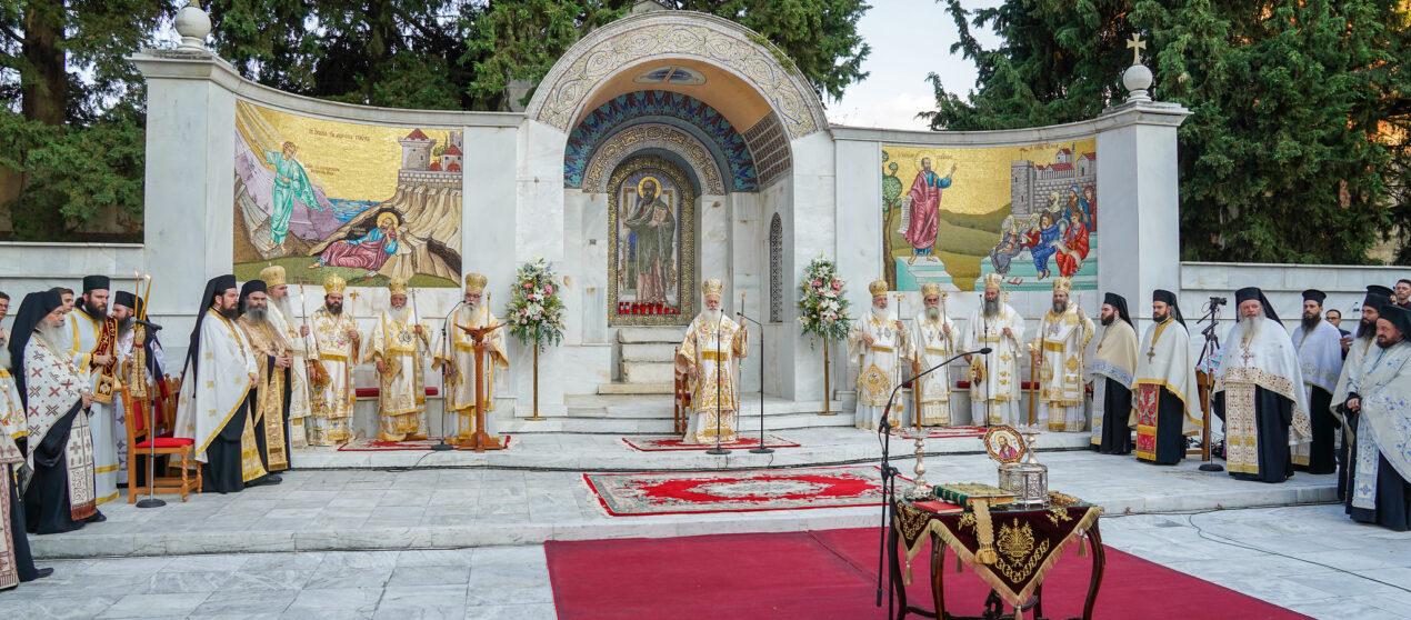 Πολυαρχιερατικός Εσπερινός στο «Βήμα του Αποστόλου Παύλου» στη Βέροια