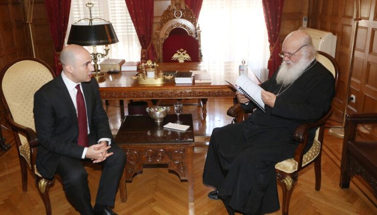 Ο Βουλευτής Κωνσταντίνος Μπογδάνος στον Αρχιεπίσκοπο