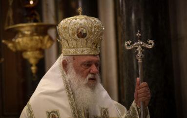 Κυριακή της Πεντηκοστής στον Καθεδρικό Ναό Αθηνών