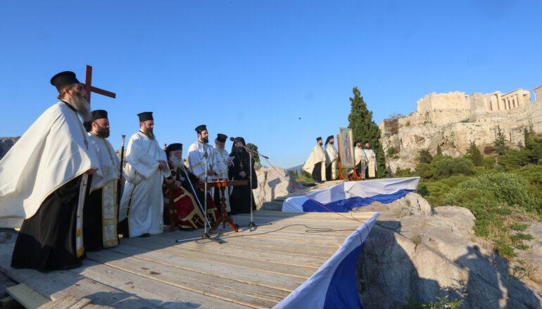 Στον Iερό Βράχο του Αρείου Πάγου τίμησε η Εκκλησία της Ελλάδος τον Iδρυτή της