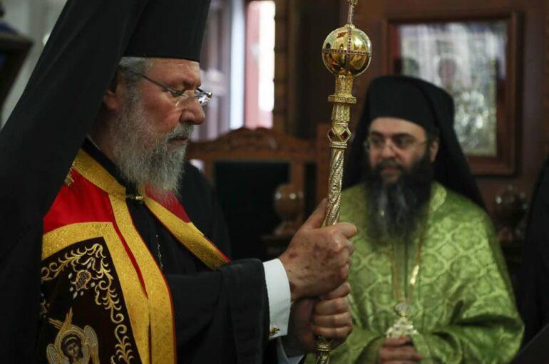 Πολυαρχιερατικός Εσπερινός για τον Πολιούχο της Λευκωσίας Άγιο Τριφύλλιο