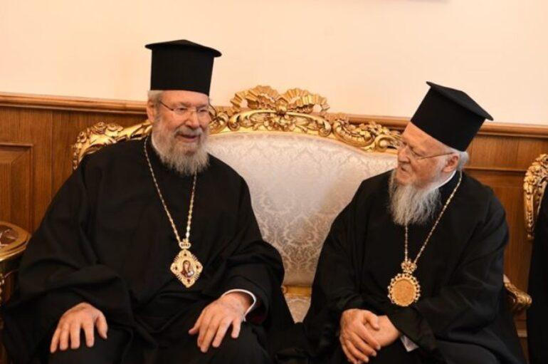 Αρχιεπίσκοπος Κύπρου προς Οικ. Πατριάρχη: «Συμπορευόμεθα και συμπλέομεν»