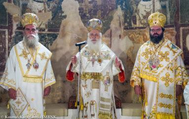 Η Βέροια εόρτασε τον Πολιούχο της Απόστολο των Εθνών Παύλο