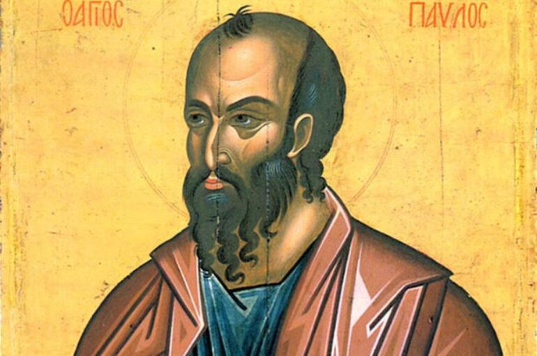 Ο Απόστολος Παύλος: Ο αληθινά Μεγάλος