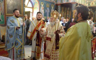 Εορτή του Αγίου Πνεύματος στην Ι. Μ. Κορίνθου