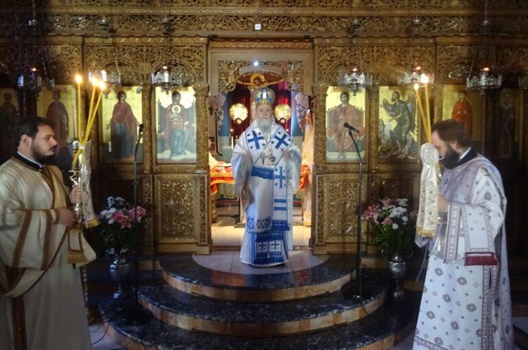 Κυριακή των Αγίων Πάντων στην Ιερά Μητρόπολη Κορίνθου