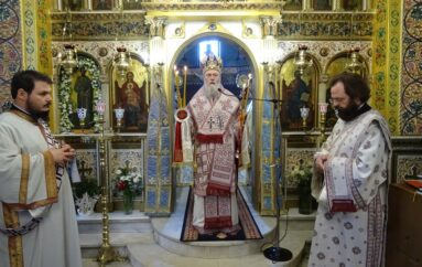 Η εορτή του συνεργού του Αποστόλου Παύλου, Αγίου Στεφανά στην Ι. Μ. Κορίνθου