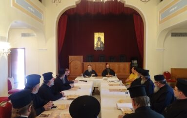 Σύναξη Αρχιερατικών Επιτρόπων στην Ι. Μητρόπολη Κορίνθου