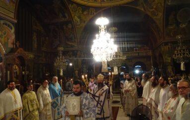 Αγρυπνία πάντων των Αποστόλων, συνεργών του Αποστόλου Παύλου στην Κόρινθο