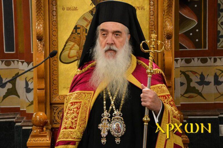 Τα ονομαστήριά του θα εορτάσει ο Μητροπολίτης Σάμου Ευσέβιος