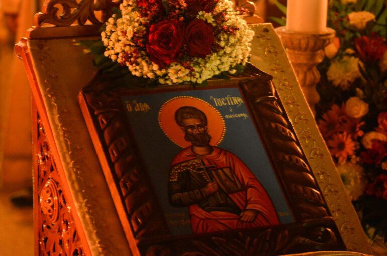 Άγιος Ιουστίνος: Ένας φλογερός απολογητής του χριστιανισμού και ένας ένδοξος μάρτυς Χριστού