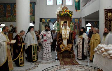 Η Εορτή του Οσίου Παναγή Μπασιά του εν Κεφαλληνία στα Κρύα Ιτεών Πατρών