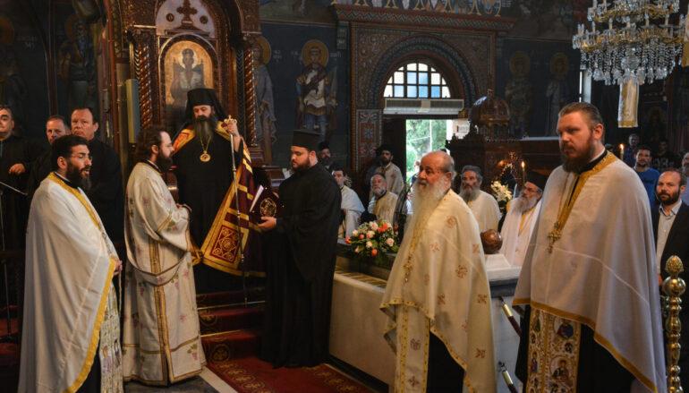 Μεθέορτος Εσπερινός του Αποστόλου Παύλου στην Κόρινθο
