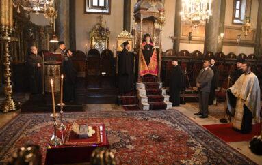 Εσπερινός των Αγίων Αποστόλων Βαρθολομαίου και Βαρνάβα στο Οικ. Πατριαρχείο