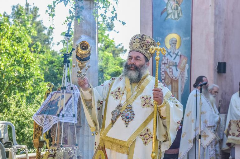 Η εροτή των Αποστόλων Πέτρου και Παύλου στην Ι. Μ. Λαγκαδά