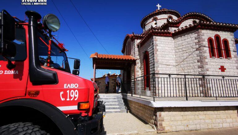 Πυρκαγιά σε Ναό στην Αγία Τριάδα (Μέρμπακα) Ναυπλίου