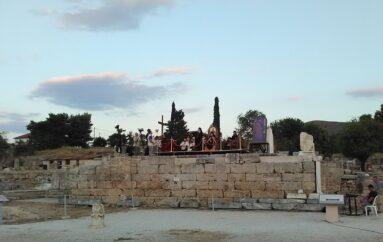 Μεταφέρεται ο Εσπερινός από το Βήμα του Γαλλίωνος στον Ναό του Απ. Παύλου Κορίνθου