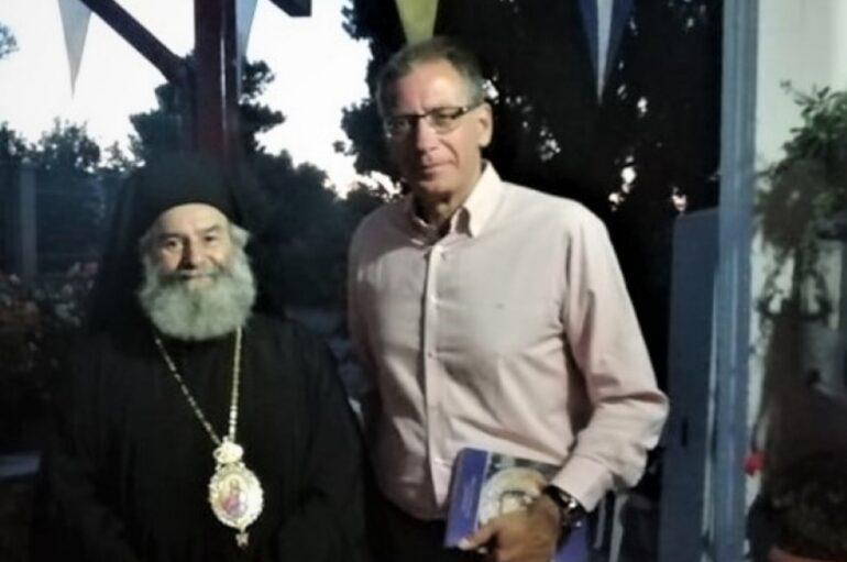 Συνάντηση Μητροπολίτη Μάνης με τον Πρόεδρο του Ελληνικού Ιδρύματος Πολιτισμού