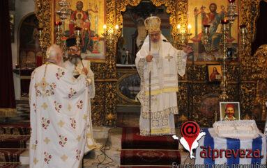 Την μνήμη του Οδυσσέα Ανδρούτσου τίμησε η Μητρόπολη Πρεβέζης