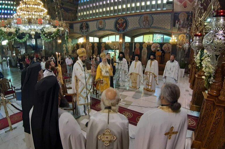 Δισαρχιερατική Θεία Λειτουργία στην Ι. Μητρόπολη Χαλκίδος