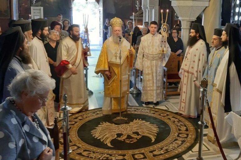 Η εορτή του Αγίου Μεθοδίου Επισκόπου Ολύμπου στην Ι. Μ. Χαλκίδος