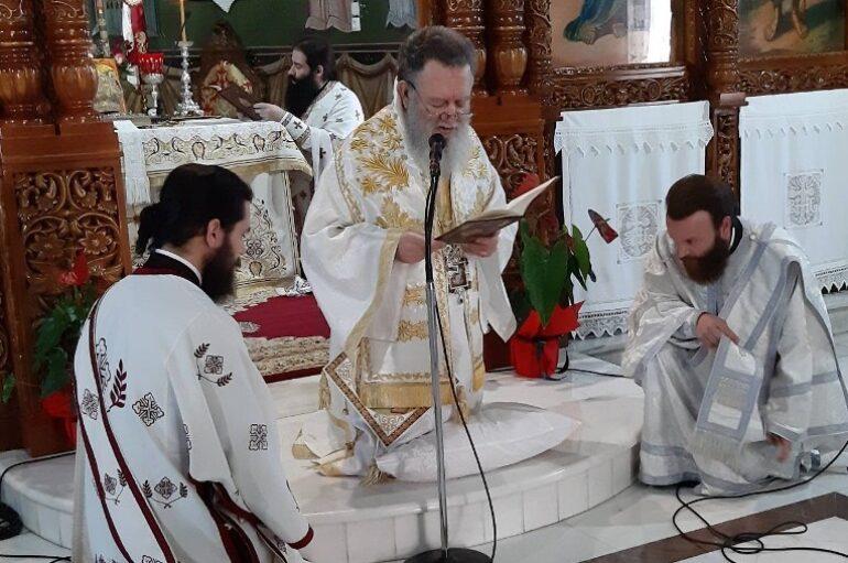 Ο εορτασμός της Πεντηκοστής στην Ι. Μ. Χαλκίδος