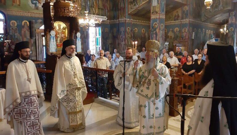Η εορτή των Πρωτοκορυφαίων Αποστόλων στη Χαλκίδα