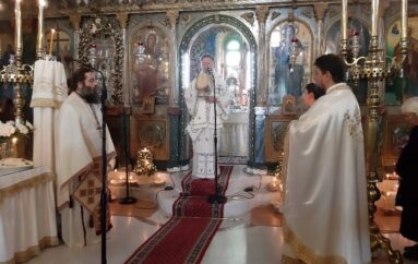 Ψυχοσάββατο στην Ιερά Μητρόπολη Χαλκίδος