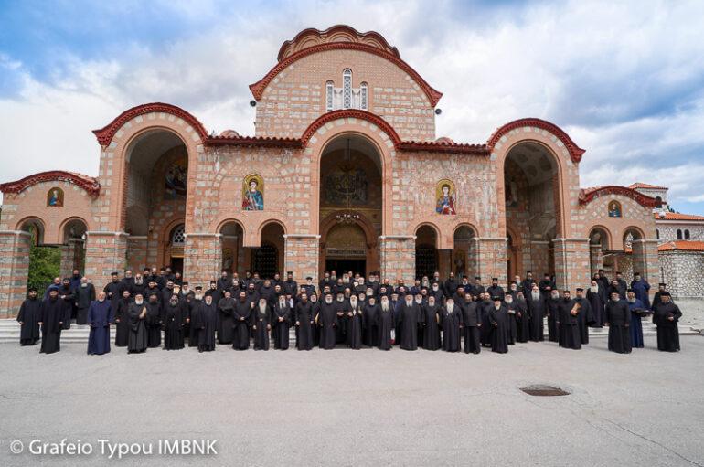 Ημερίδα Ιερέων στην Παναγία Σουμελά στο όρος Βέρμιο