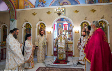 Εορτή του Αγίου Νικολάου του Καβάσιλα στην Ι. Μητρόπολη Βεροίας