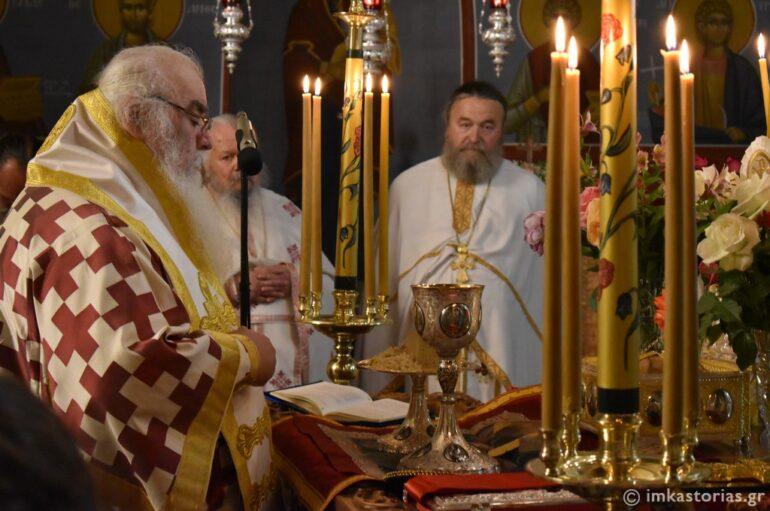 Προεόρτια Αγρυπνία για τον Άγιο Βασίλειο Χιλιοδένδρου