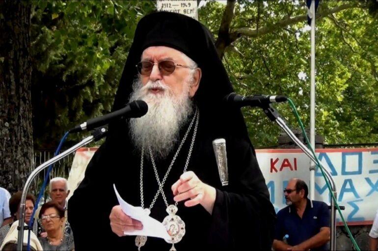 Κονίτσης: Οἱ λεηλασίες στὴ Β. Ἤπειρο δυσχεραίνουν τὴν ἔνταξη τῆς Ἀλβανίας στὴν Ε.Ε.