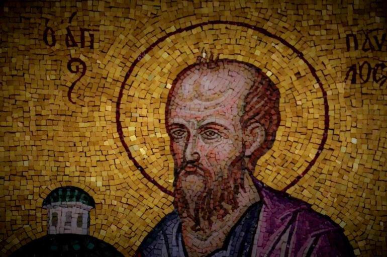 Τον Ιδρυτή της Απόστολο Παύλο θα εορτάσει η Εκκλησία της Ελλάδος