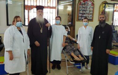 Κυριακή των Αγίων Πάντων στην Ι. Μητρόπολη Περιστερίου