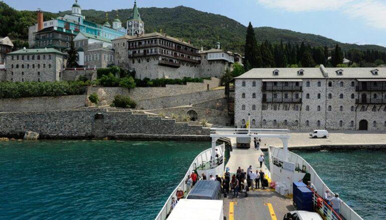 Άνοιξε σήμερα για τους προσκυνητές το Άγιον Όρος