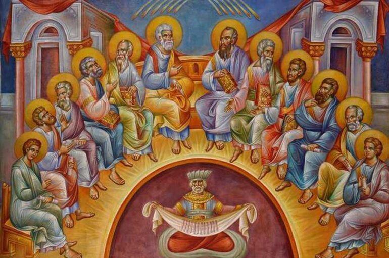 Η Εκκλησία της Πεντηκοστής
