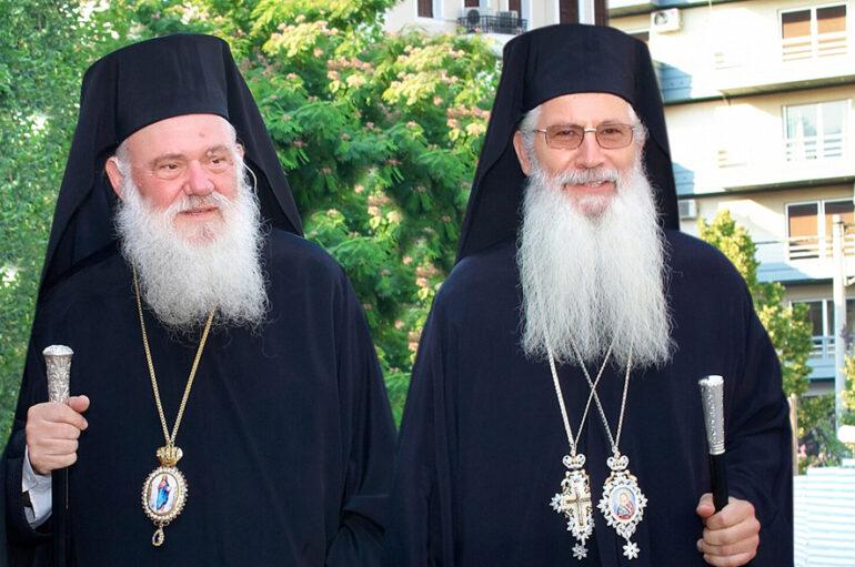 Σκέψεις με αφορμή τα ονομαστήρια του Αρχιεπισκόπου Αθηνών Ιερωνύμου