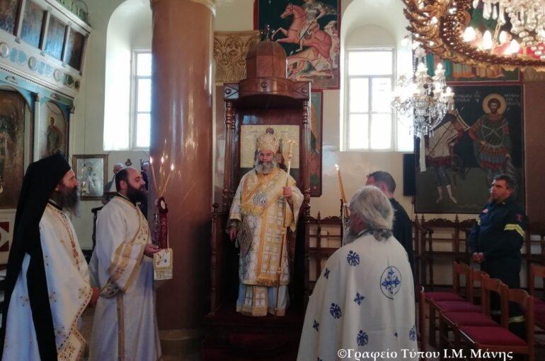 Εορτή των Αγ. Αποστόλων Πέτρου και Παύλου στην Ι. Μ. Μάνης