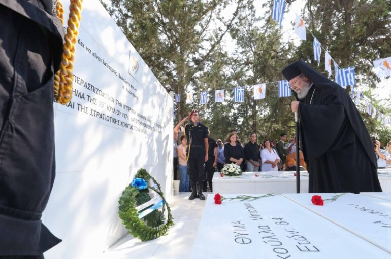 «Μαύρες μνήμες και Μνημόσυνο για τους Πεσόντες του Κυπριακού Πραξικοπήματος»