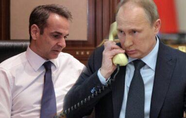 Τηλεφωνική συνομιλία Μητσοτάκη – Πούτιν για τις τουρκικές προκλήσεις στο Αιγαίο