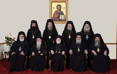 Εκκλησία Κρήτης: Πένθιμη κωδωνοκρουσία σε όλους τους Ι. Ναούς της Κρήτης