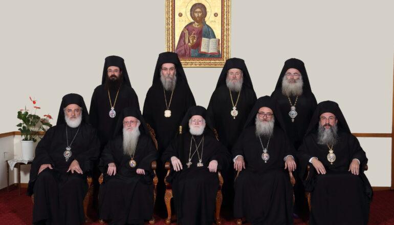 Ανακοινωθέν της Εκκλησίας της Κρήτης για την Αγία Σοφία