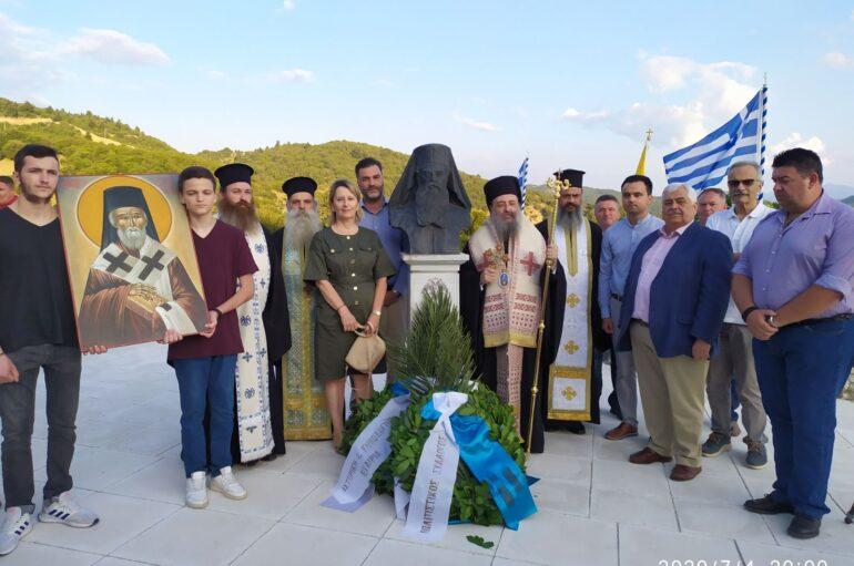 Εθνομάρτυς Μητροπολίτης Δέρκων Γρηγόριος της Αχαΐας το ιερώτατον βλάστημα