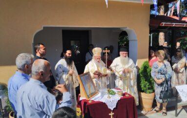 Εορτή της Αγίας Οσιομάρτυρος Παρασκευής στην Ι. Μ. Γρεβενών