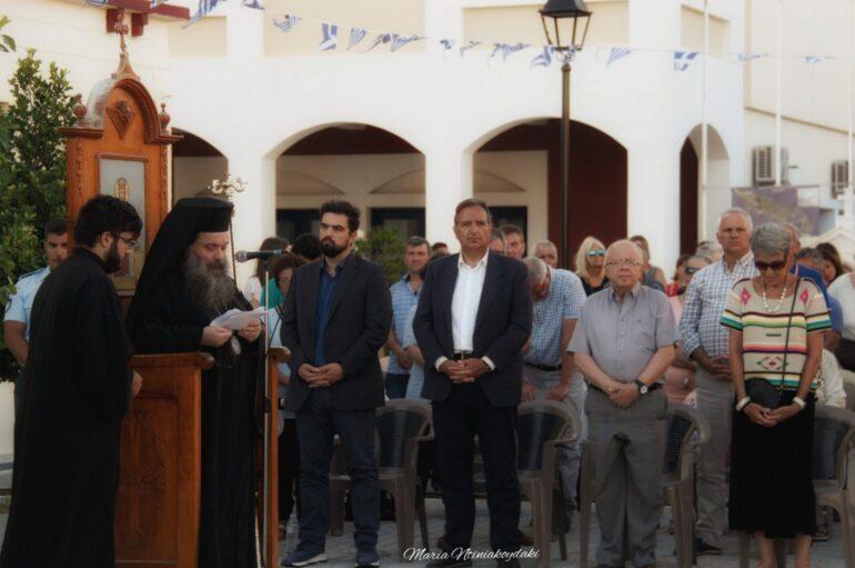Εορτασμός του Αποστόλου Παύλου στο νησί της Χίου