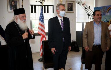 Αρχιεπίσκοπος και Αμερικανός Πρέσβης στο «Δημήτρειο»