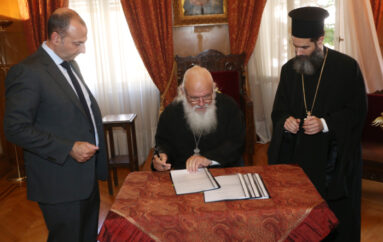 Σύμβαση μεταξύ Αρχιεπισκοπής και Υπ. Υποδομών για έργα της Εκκλησίας
